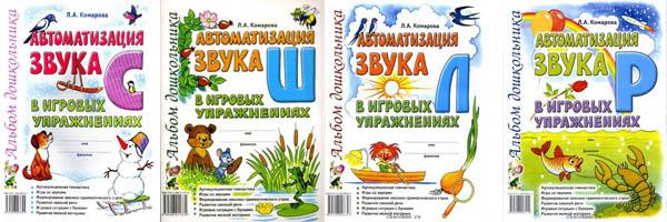 Пе��онал�н�й �ай� Полезн�е книжки